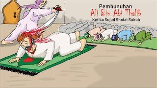 The Tragedy of the Murder of Ali Bin Abi Talib During the Dawn Prayer || Islamic Story Part 20
