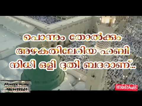 New 2019  Status video Vinnum mannum marhabha paadi nebhi udhi adhi maga cheelan punnum tholkum