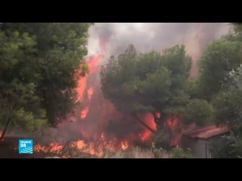العرب اليوم - شاهد: صور من حرائق اليونان