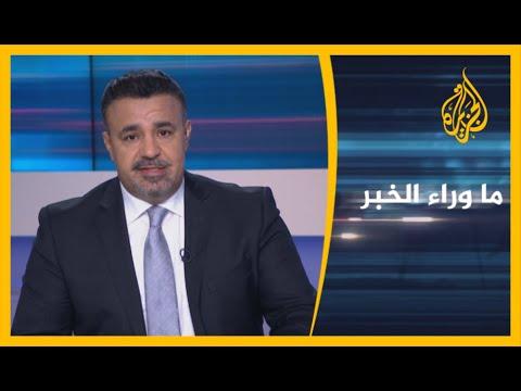 🇱🇧 ما وراء الخبر تأكيد على المحاسبة.. من المسؤول عن انفجار مرفأ بيروت؟