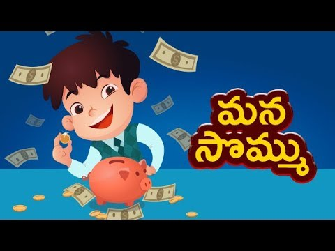 Download Mana Sommu Telugu Short Moral Stories Cartoon For Childr
