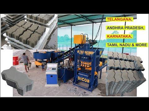Automatic Paver Block Fly Ash Brick Machine