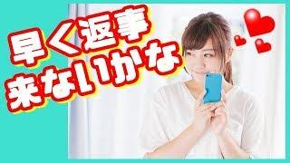 【必見!!】女性との会話に困らない!会話のコツLINE編 - YouTube