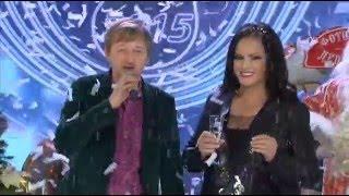 Песня года 2015. София Ротару