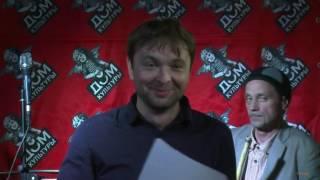 The 5th Leo Records Festival in Russia - Джем. Самовар 15/X-2016