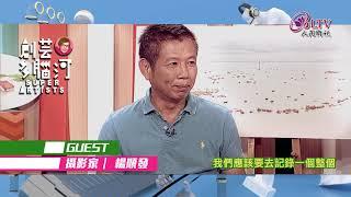 創藝多腦河 11/4 預告搶先看-楊順發