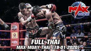 MAX MUAY THAI (19-01-2020) FullHD 1080p ไม่เซนเซอร์ [ Thai Ver ]
