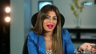 منة فضالي تكشف عن رأيها بصراحة وجرأة في النجم أحمد صلاح حسني