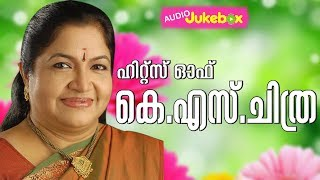 KS Chithra Musical Hits  Jukebox