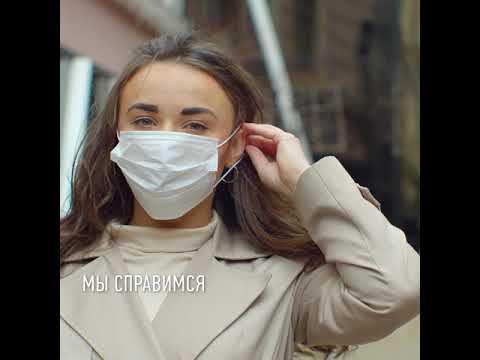 Будет ли эта эпидемия коронавируса последней? Как мы можем помочь врачам?