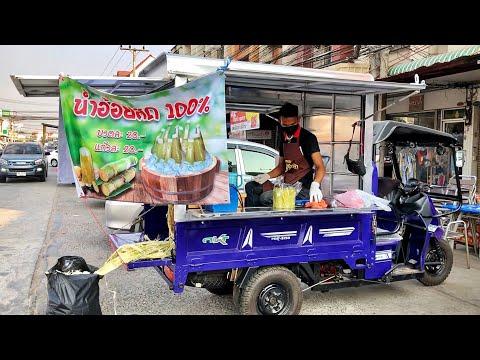 Fogyni thai nyelven