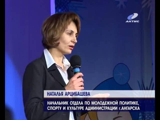 Начался ежегодный фестиваль молодежи «Студзима»