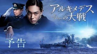 TSUTAYA TV/DISCASで配信中のおすすめ動画2
