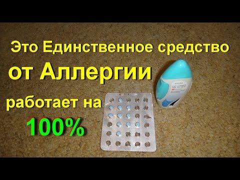 Аспирин при лечении артрозов