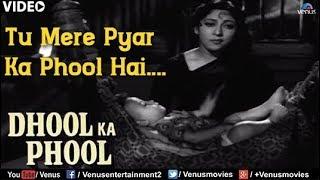 Tu Mere Pyar Ka Phool Hai : Full Video Song - YouTube