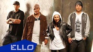 Птаха & Баста feat.Тати & Тато - Клен