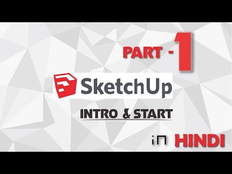 sketchup 2018 tutorial for beginers part 1 in hindi || Sketchup Intro || what is sketchup (HINDI)