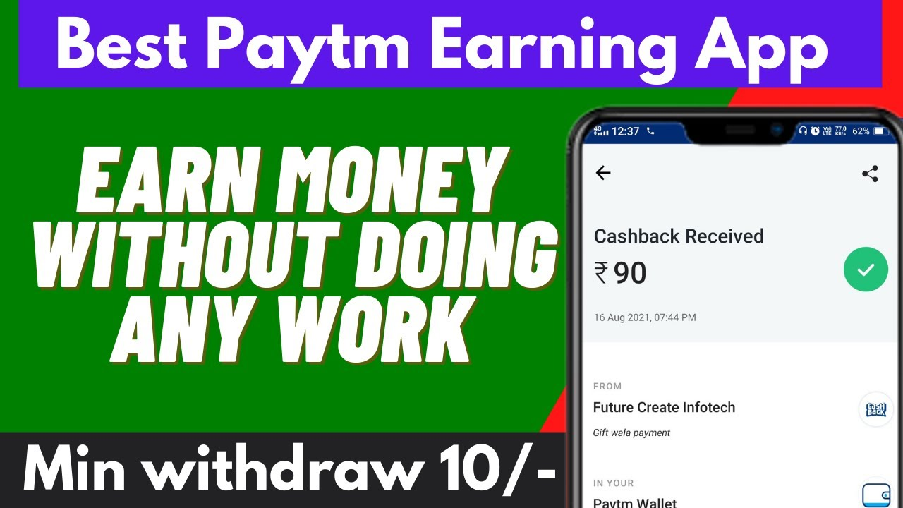 HOW TO GENERATE INCOME ONLINE WITHOUT DOING ANY WORK CASH MAKING APPS TELUGU HOW TO GENERATE INCOME ONLINE thumbnail