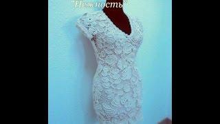 Презентация платья Нежность по авторским мотивам Анастасии Хмель.  Ирландское кружево