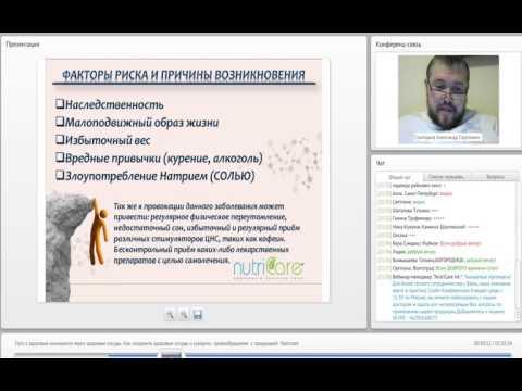 Бокерия о лечении гипертонии
