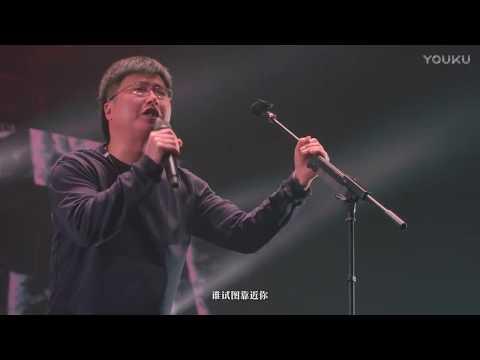李志、电声与管弦乐 铅笔 超清MV