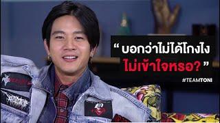 ก็บอกว่าไม่ได้โกงยังไงละครับ โกงยังไงขอ หลักฐานด้วยนะครับ The Face Thailand Season5    16 มีนาคม  62