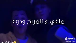 مهرجان انا سافل يس اي نو عصام صاصا 2020 توزيع فيجو الدخلاوي
