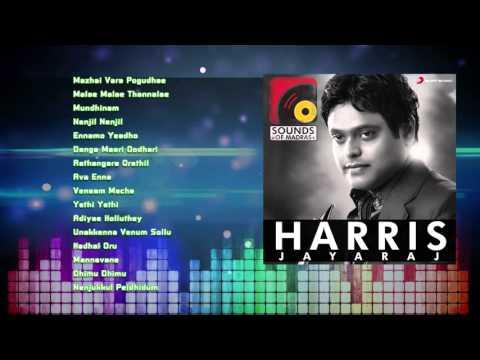 Best of Harris Jayaraj Hits Vol.1 | Tamil | Jukebox