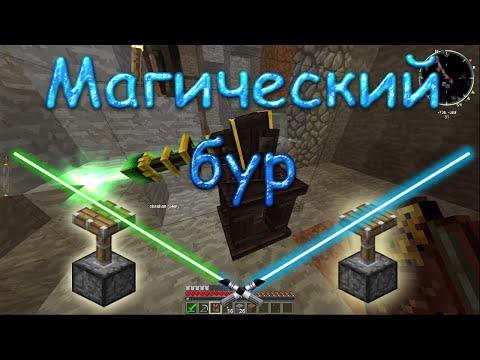 Mad max черная магия