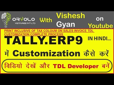 Free Tdl For Tally Erp9 6 4 2 - 75 Tdls In One(Boss Tdl