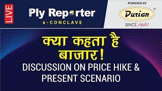 LIVE | Ply Reporter e-Conclave |