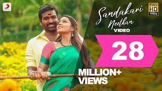 Sandakari Neethan - Official Video Song