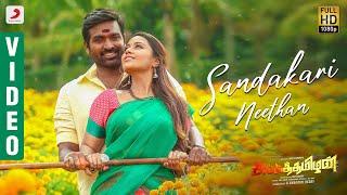 Sangathamizhan - Sandakari Neethan Video | Vijay Sethupathi, NivethaPethuraj | Anirudh, Vivek-Mervin