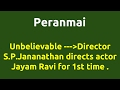 Peranmai |2009 movie |IMDB Rating |Review | Complete report | Story | Cast