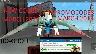Ro ghoul rc codes 2019 february | Ro Ghoul All 2019 Codes  2019-05-09