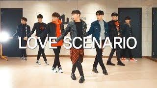 아이콘(iKON) 사랑을 했다(LOVE SCENARIO) 안무 K Pop Dance Cover 뮤닥터 아카데미