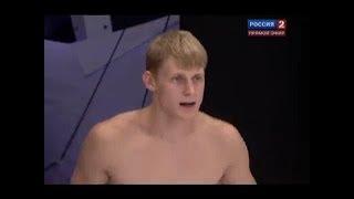 Александр Волков vs. Недьялко Караджов