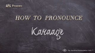 How to Pronounce Karaage  |  Karaage Pronunciation