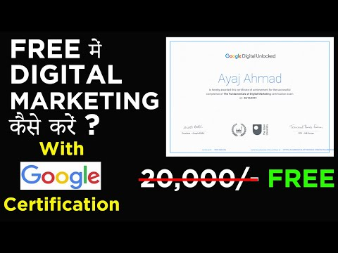 How to get Google certificate for digital marketing? - YouTube