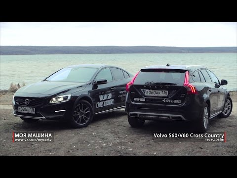 Volvo V 60 Cross Country Универсал класса D - тест-драйв 3