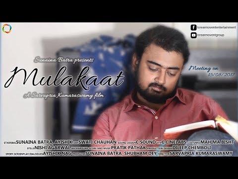 Mulakaat short film