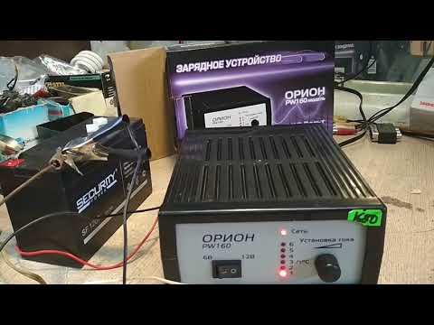 ремонт Орион PW 160 зарядное устройство