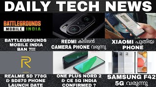 Tech News In Malayalam | Realme Phone Launch Date | Battlegrounds Mobile India Ban ?| Samsung F42 5g - Download this Video in MP3, M4A, WEBM, MP4, 3GP