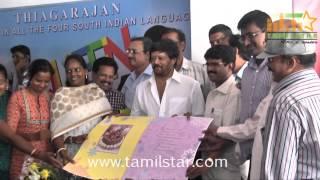 Thyagarajan Birthday Celebration 2014