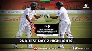 Bangladesh vs Windies Highlights || 2nd Test || Day 2 || Windies tour of Bangladesh 2018