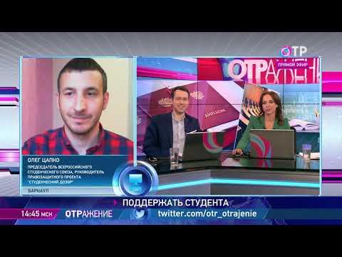 Социальная стипендия: кто из студентов вправе получать дополнительно 2500 рублей? ОТРажение
