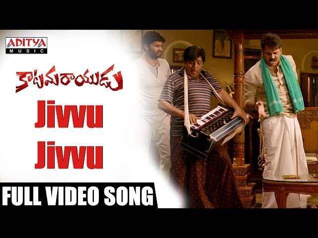Jivvu Jivvu Full Video Song | Katamarayudu Movie Songs | PawanKalyan | Shruti