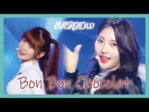 [HOT] EVERGLOW - Bon Bon Chocolat ,  에버글로우 - 봉봉  쇼콜라 Music Core 20190413