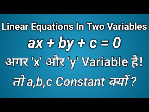 Concept of Linear Equation In Two Variables Class 9th & 10th All state board.