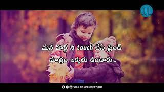 Best Friends forever Emotional Telugu WhatsApp quotes Best WhatsApp status video